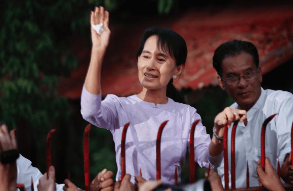 Processo ad Aung San Suu Kyi